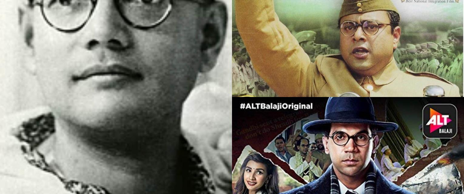Films That Brought Netaji Subhas Chandra Bose' Life To The Screens