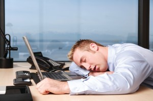 Do you battle taking 40 winks in your office?