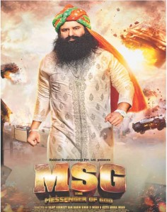 MSG poster, deal with rejection on Valentine's Day,